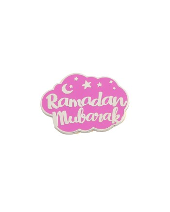 Ramadan Mubarak Pin Badge Special Celebration Pink