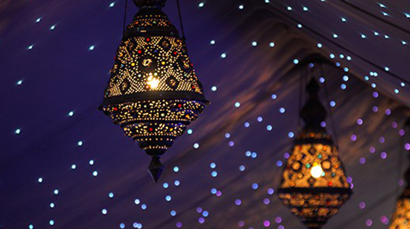 Ways to Make the Most of Ramadan