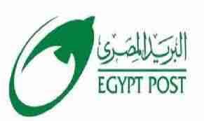 egypt-post