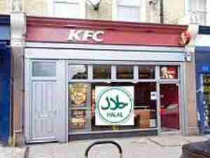 kfc_halal
