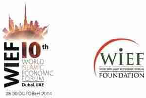 world islamic forum