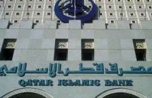 Qatar_Islamic_Bank
