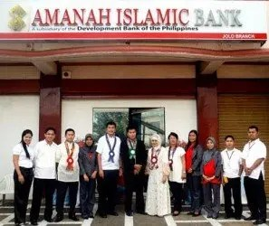 ammanah-islamic-bank