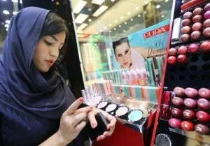 halal-cosmetics-for-iranian-women