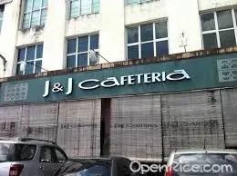 j&J cafeteria