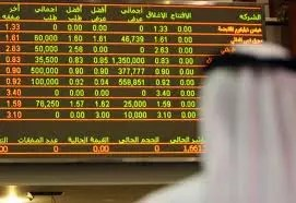 saudia-stock-exchange