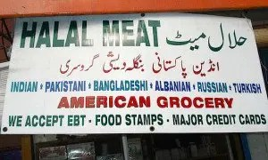 what is halal