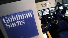 Goldman Sachs to issue its first Islamic bond