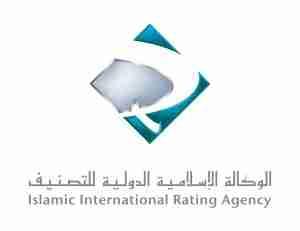 IIRA-assigns-fiduciary-ratings-to-Gulf-Finance-House