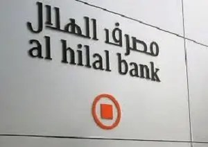Kazakhstan's Al Hilal Islamic Bank Eyes Regional Footprint