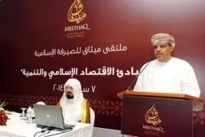 Meethaq forum highlights role of Islamic banking