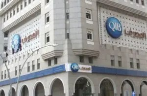 QIB-named-Islamic-Bank-of-the-Year
