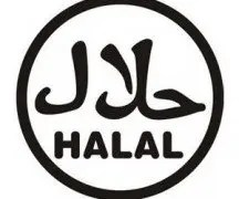The Notice Of Non Muslim Countries Halal Food Products