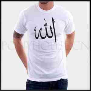 islamic-branding