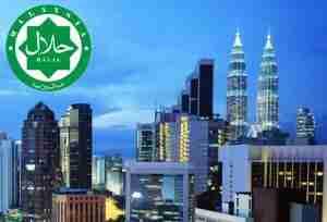 malaysia-halal-tourism
