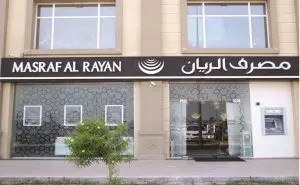 UKs-IBB-is-set-to-become-Al-Rayan-Bank-serving-Muslims-non-Muslims-alike