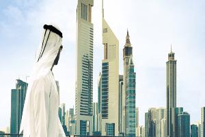 Islamic-Finance_Banner