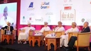 OMAN-ISLAMIC-FINANCE