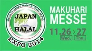 japan-halal-expo