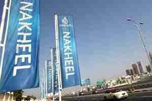 Nakheel Dubai