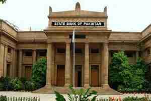 sukuk-pakistan-SBP