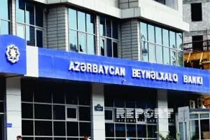 international bank of azerbyjsan