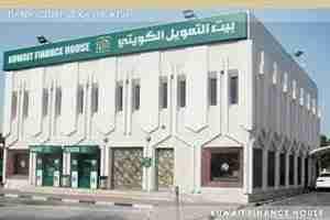 KFH-Kuwait
