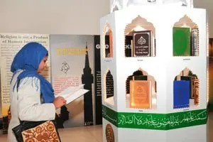 Uk Muslim exhibition
