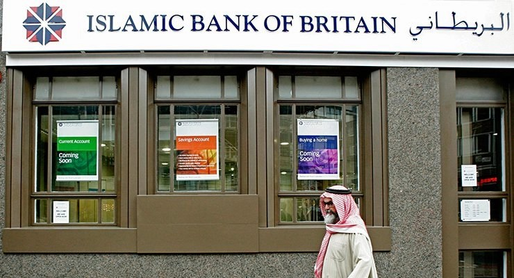 are-isamic-banks-adding-any-economic-value