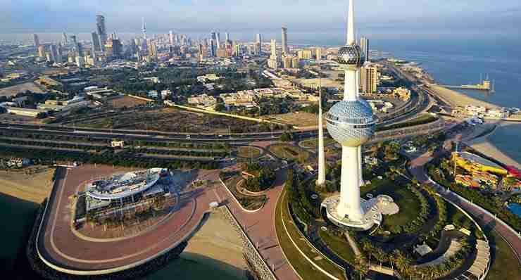 kuwait-investment-forum