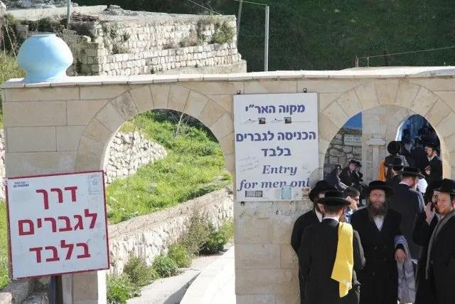 Ancient Tzfat Mikvah
