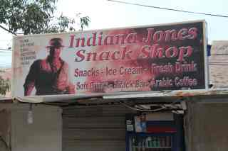 Indiana Jones Petra Shop