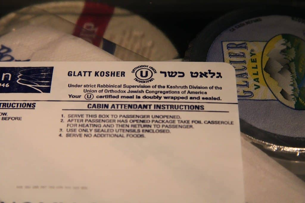 Kosher Airline Food