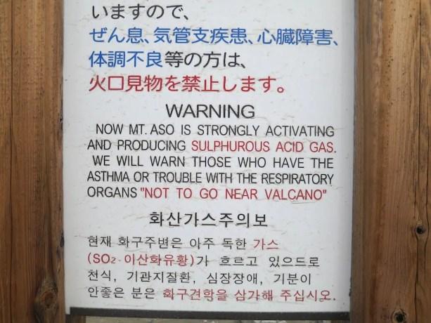 Aso Warning Sign