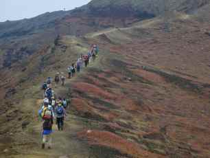 Line Of Aso Hikers