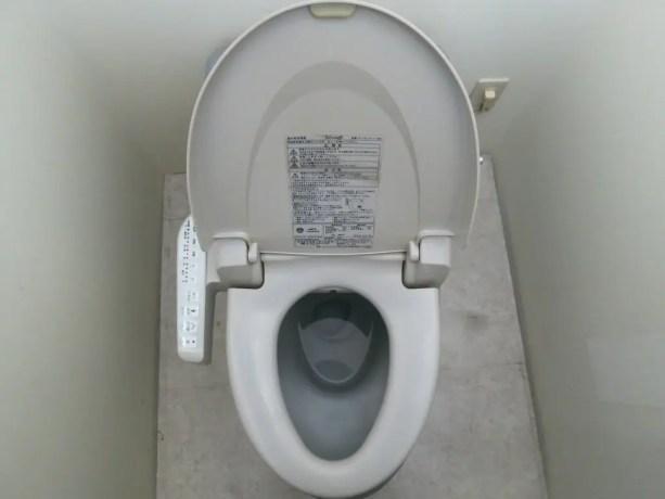 Fancy Toilet Japan