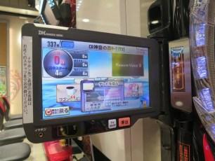Pachinko Machine Screen