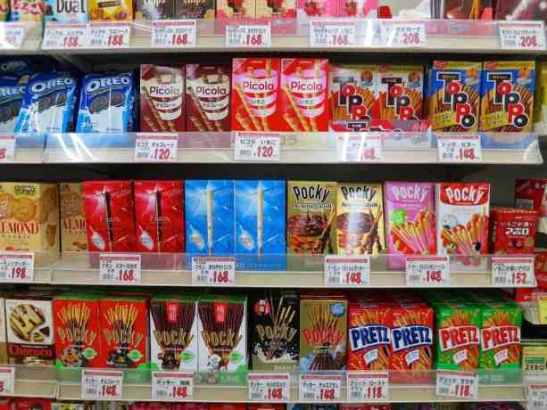 Snack Aisle Japan