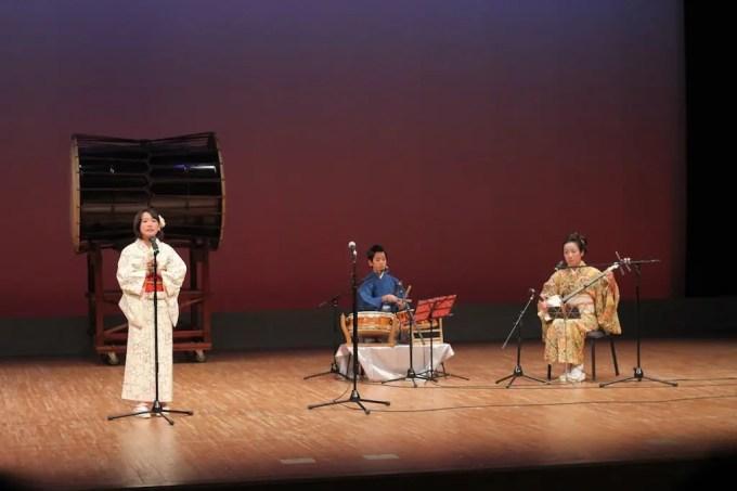 Minyo Japanese Folk Singing