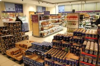 System Bolaget Store Stockholm