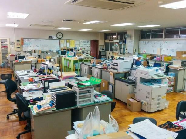 Japanese Staff Room