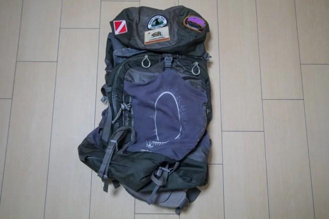 Osprey Atmos 65 Front