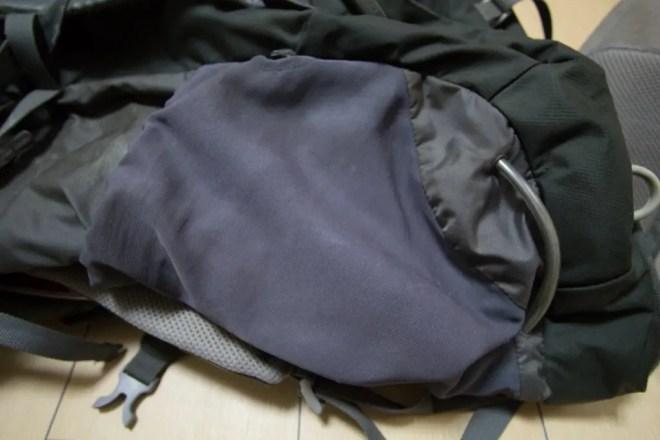 Osprey Atmos 65 Pocket