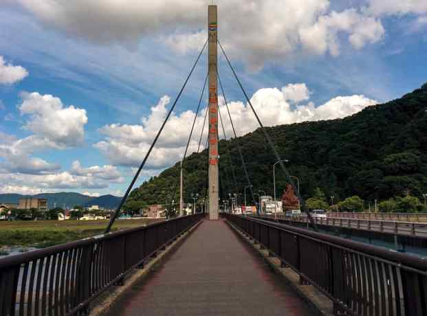 Takefu Bridge