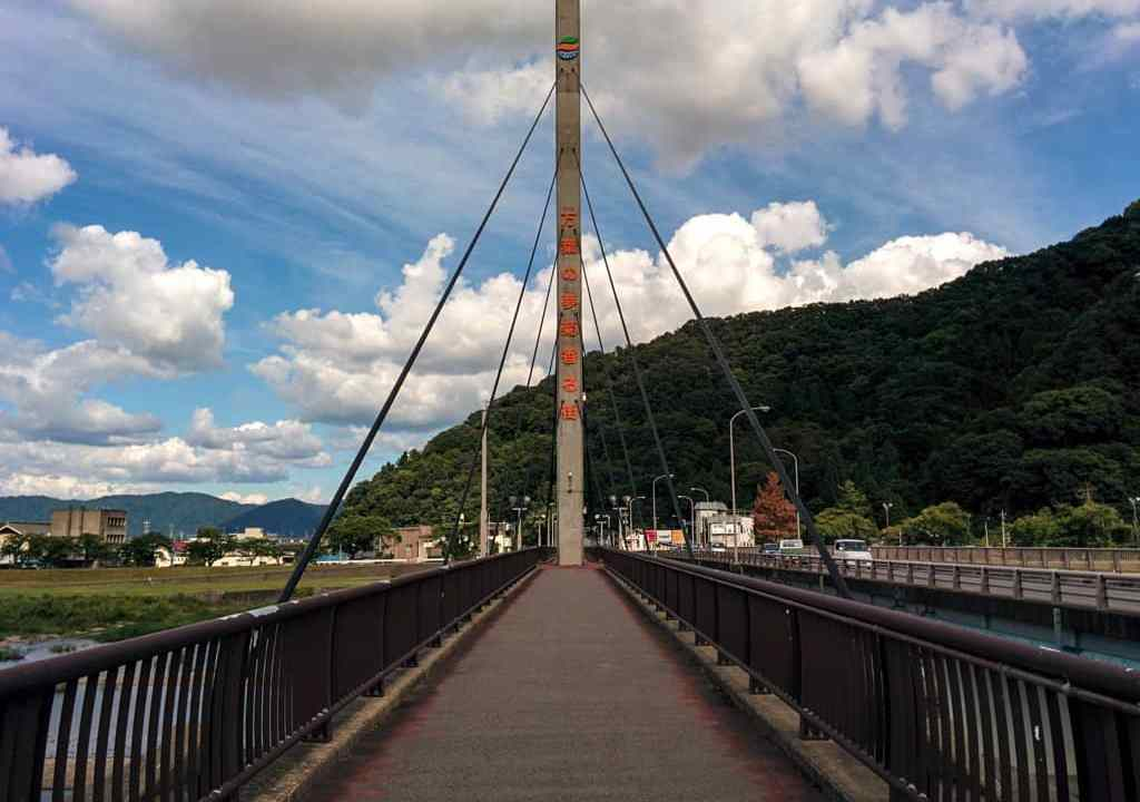 Takefu Bridge