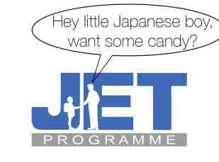 The JET Programme: So You Want To Be An English Teacher