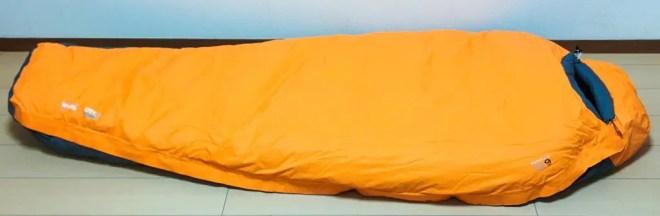 Wraith Sleeping Bag Slim