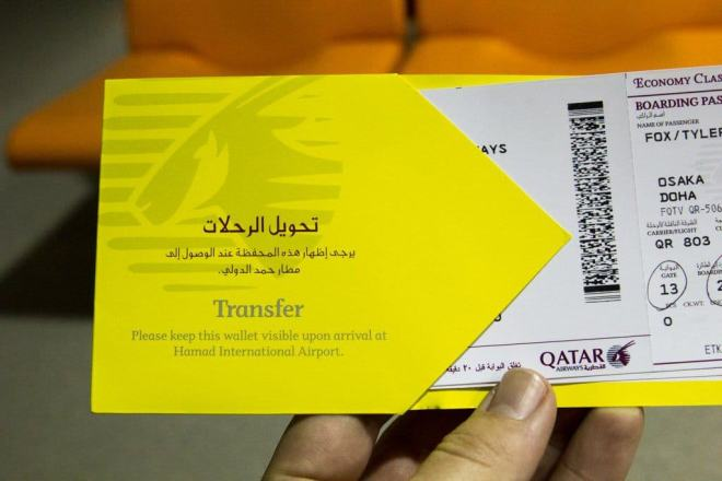 KIX Qatar Boarding Pass