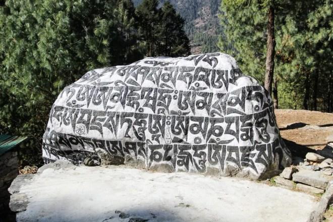 Himalaya Nepal EBC Mani Stone
