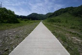 Mt Arashima Beginning